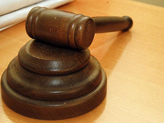 Конфликт в московском суде произошел из-за самовольной съемки на процессе