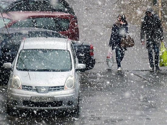 На московский регион надвигаются холода