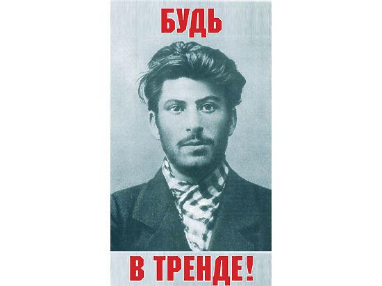 Вывесить плакат со Сталиным легальным путем в Москве практически невозможно