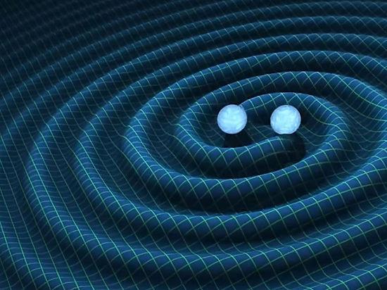Гравитационным волнам больше всех обрадовались сейсмологи и снайперы
