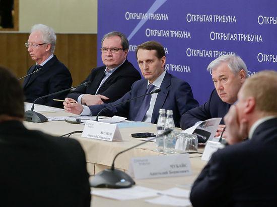 Нарышкин и Глазьев призвали к революциям