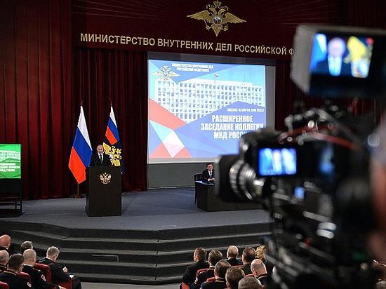 Путин предупредил МВД об алкоголиках, мигрантах и криминалитете во власти