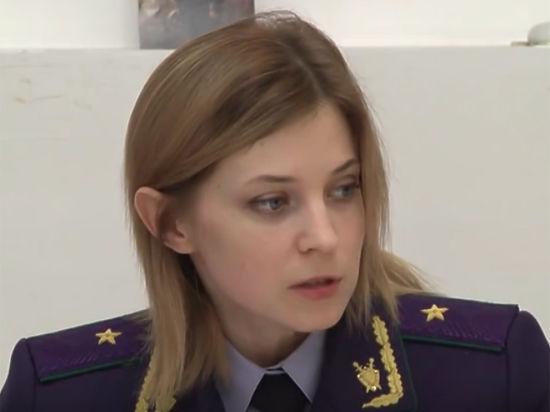 Поклонская: в Крыму уже не хватает камер для экстремистов