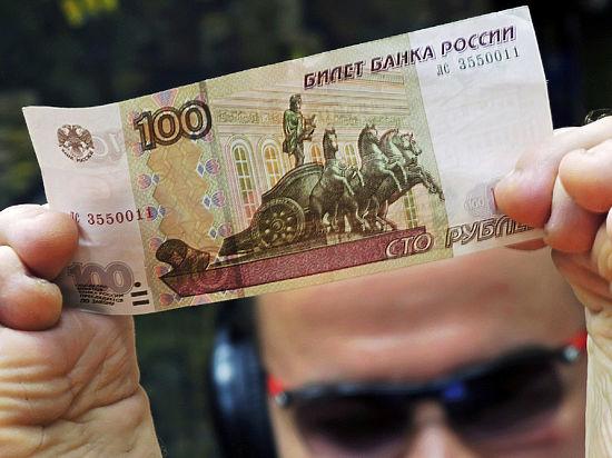 Депутаты хотят, чтобы россияне работали за 100 рублей в час
