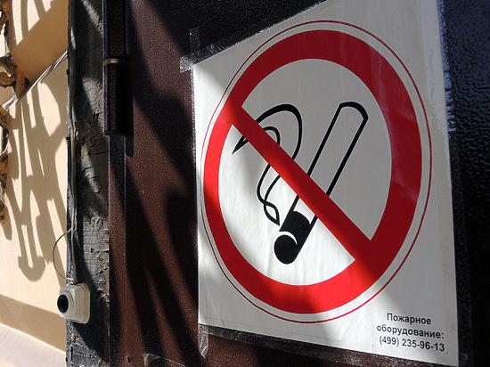 Назван самый эффективный способ бросить курить