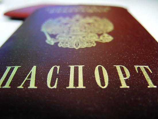 Россия отказалась признавать выданные ДНР паспорта