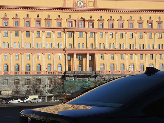 ФСБ в центре Москвы выкинула на помойку гору архивов КГБ