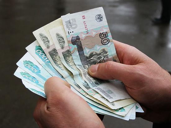 Российским министрам предложили выжить на прожиточный минимум