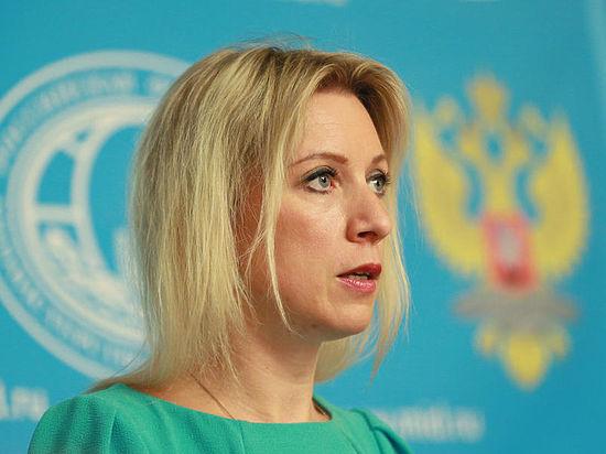 Захарова рассказала, почему российские войска столь