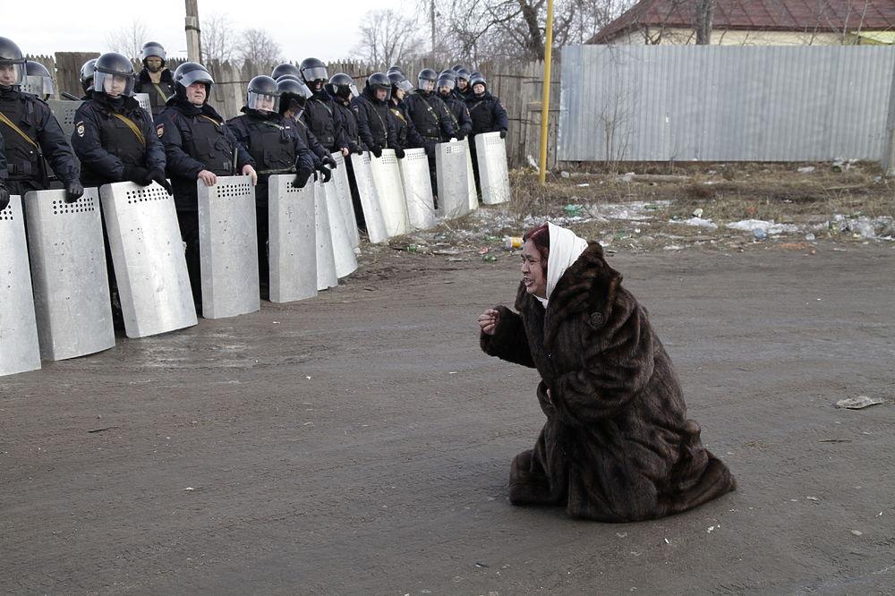 Толстухи фото цыганки 27 фотография