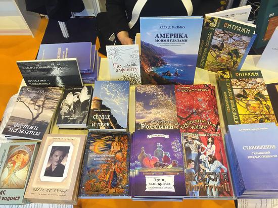 Русское очарование на парижской книжной ярмарке