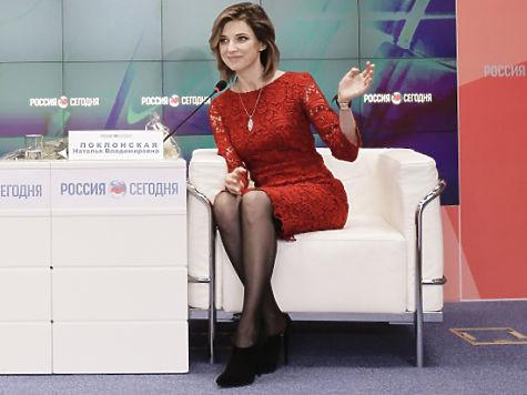 Путин в красном платье