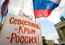 Националист из Украины, приехавший вербовать сторонников в Крым, напал на девушек в городе Керчь из-за их пророссийской позиции