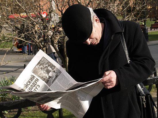 Российские СМИ с треском провалили американский тест на самоцензуру