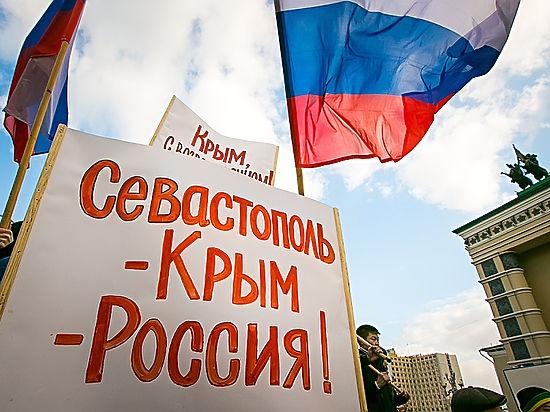 ВКерчи на 2-х девушек напал украинский националист