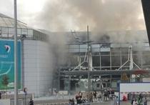 В здании аэропорта Брюсселя прогремели два взрыва, авиа- и железнодорожное сообщение с районом прекращено