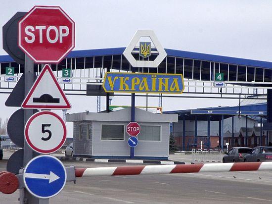 Украинец попытался вывезти в РФ 500 млн рублей в бензобаке