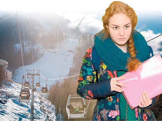 Олимпиада в Сочи — 2016!
