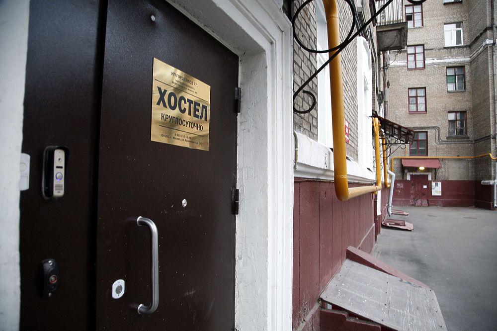 «МК» провел свою проверку мини-гостиниц столицы и обнаружил хостел-рекордсмен по числу нарушений.