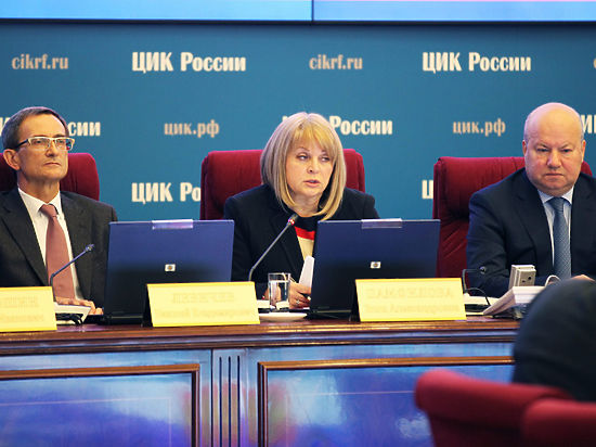 Памфилова попросила совета у Чурова, которому два года «портила нервы»