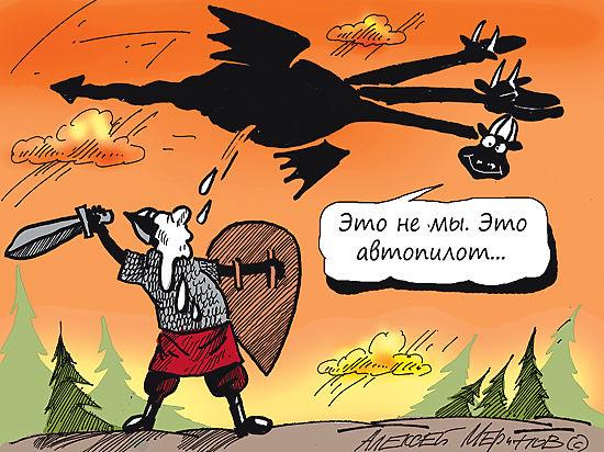 Единоросска из Питера предложила Медведеву ввести налог на холостяков