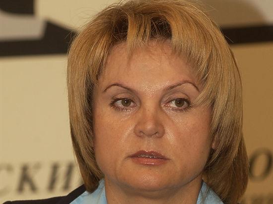 Памфилова стала главой ЦИКа