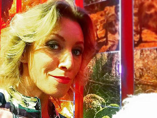 Захарова объявила себя ватницей и вызвала насмешки в Сети