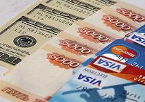 Начиная со второй половины 2016 года российские банки получат право не отдавать клиентам деньги со счетов, если те не смогут доказать, что доход был получен легальным путем