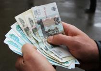 Заместитель председателя Совета Федерации Евгений Бушмин посоветовал россиянам откладывать 5% от зарплаты на «черный день»