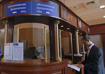 Со второй половины этого года правила работы банков с частными вкладчиками изменятся