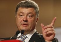 Положение усугубляет конфликт с правительством Яценюка