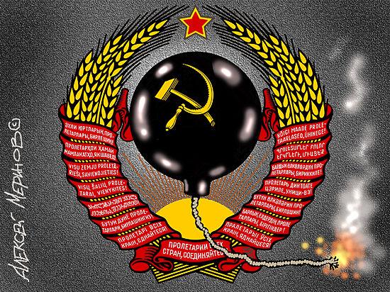 Возвращение СССР - зло для России
