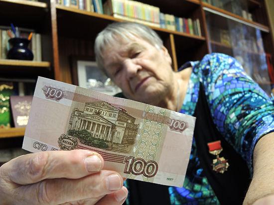 Как заработать много денег пенсионеру мвд в2010 году black brilliant jd как заработать осколки