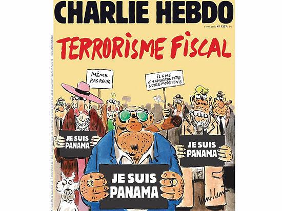 Charlie Hebdo обнародовал карикатуру нафигурантов «панамского скандала»