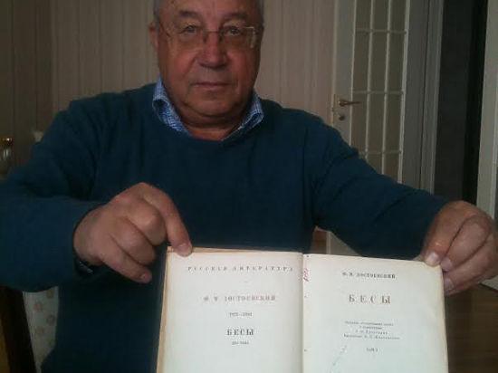 Аукционная сенсация трещит по швам: найден второй экземпляр «Бесов» Достоевского