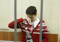 Четверых осужденных в России украинцев могут передать Киеву