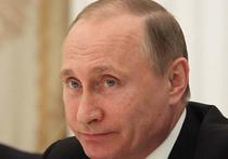 Очередная история с иском к президенту России окончилась ничем