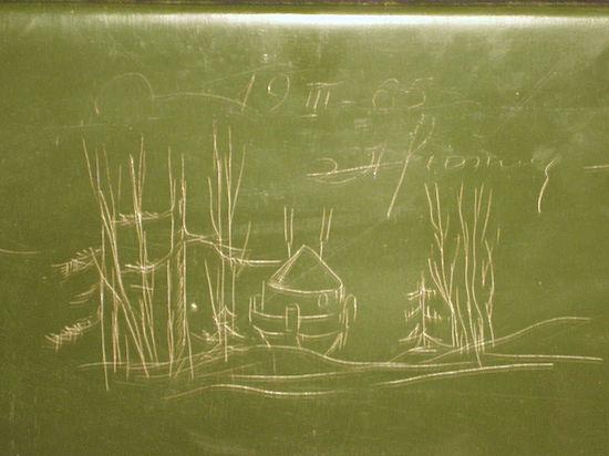 Обнародован неизвестный рисунок космонавта Леонова, сделанный после приземления