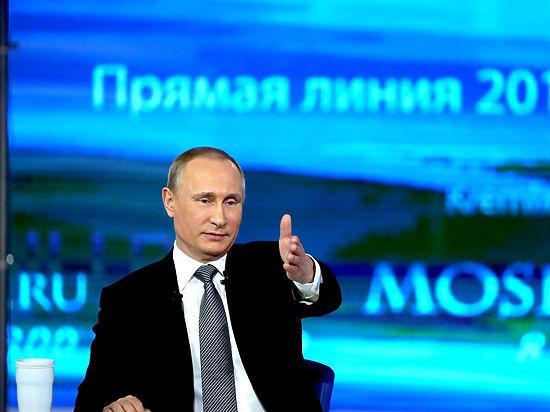 Путин больше не волшебник: Россия вступила в «серый» период