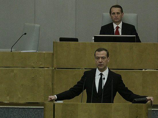 Медведев пошел против Путина: отчет в Госдуме это подтвердил