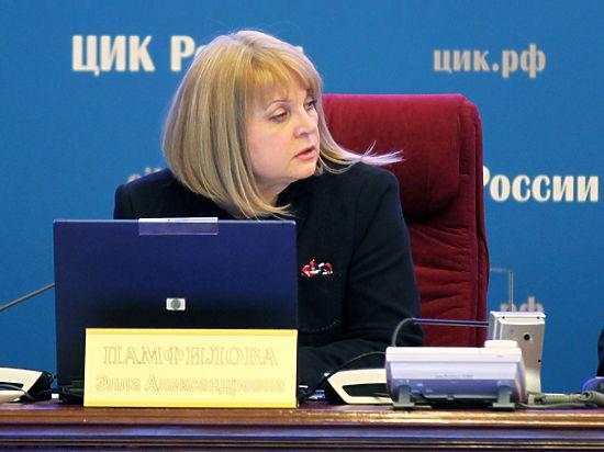 На выборах в Барвихе победила Элла Памфилова