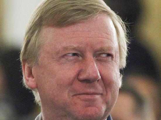 Чубайс вернул более 3 миллионов за нашумевший корпоратив Роснано