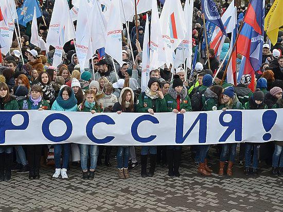 РФне хочет вступать нивкакие сделки относительно Крыма