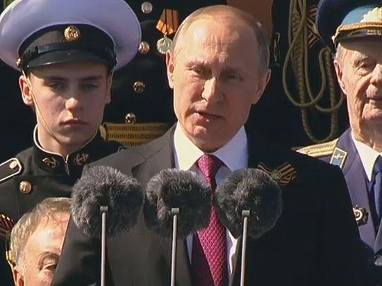 РФготова работать над внеблоковой системой безопасности— Путин