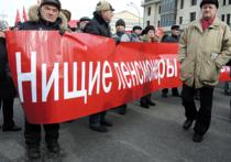 В среду Госдума в третьем, окончательном, чтении приняла законопроект о повышении пенсионного возраста для  чиновников всех уровней