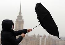 Гидрометцентр России сегодня 12 мая объявил красный уровень опасности по Москве и области