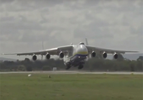 """Крупнейший транспортный самолет Ан-225 """"Мрия"""", способный поднять на борт до 250 тонн груза, совершил перелет из Чехии в Австралию"""