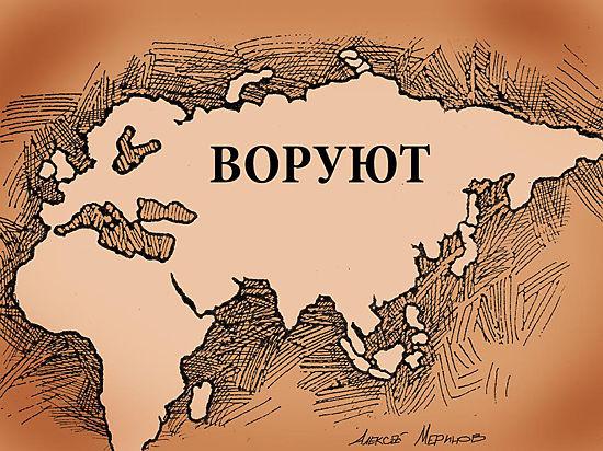 Доклад Голиковой в Госдуме: 516,5 млрд вылетели в трубу