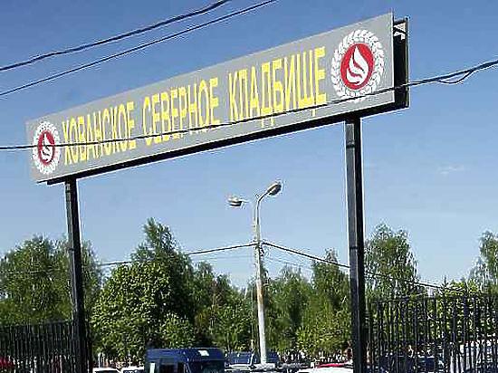 Поводом для потасовки наХованском кладбище мог стать бытовой конфликт