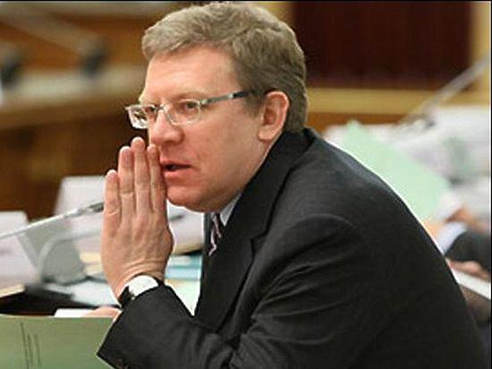 Экономический совет предложит два пути развития экономики в Российской Федерации
